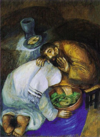 Sieger Koder Jesus washing feet